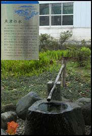 機械技術博物館