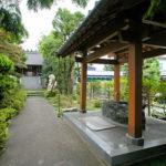木地屋神社