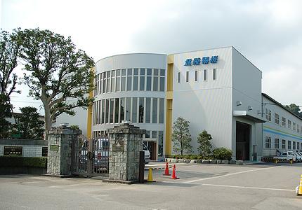 技術開発研究センター
